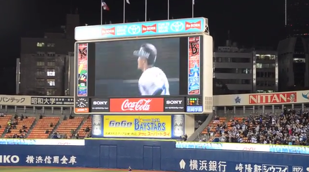 Japanese baseball draws crowds