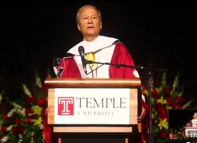 Temple Trustee Lewis Katz speaking during Temple commencement ceremonies on May 15th.