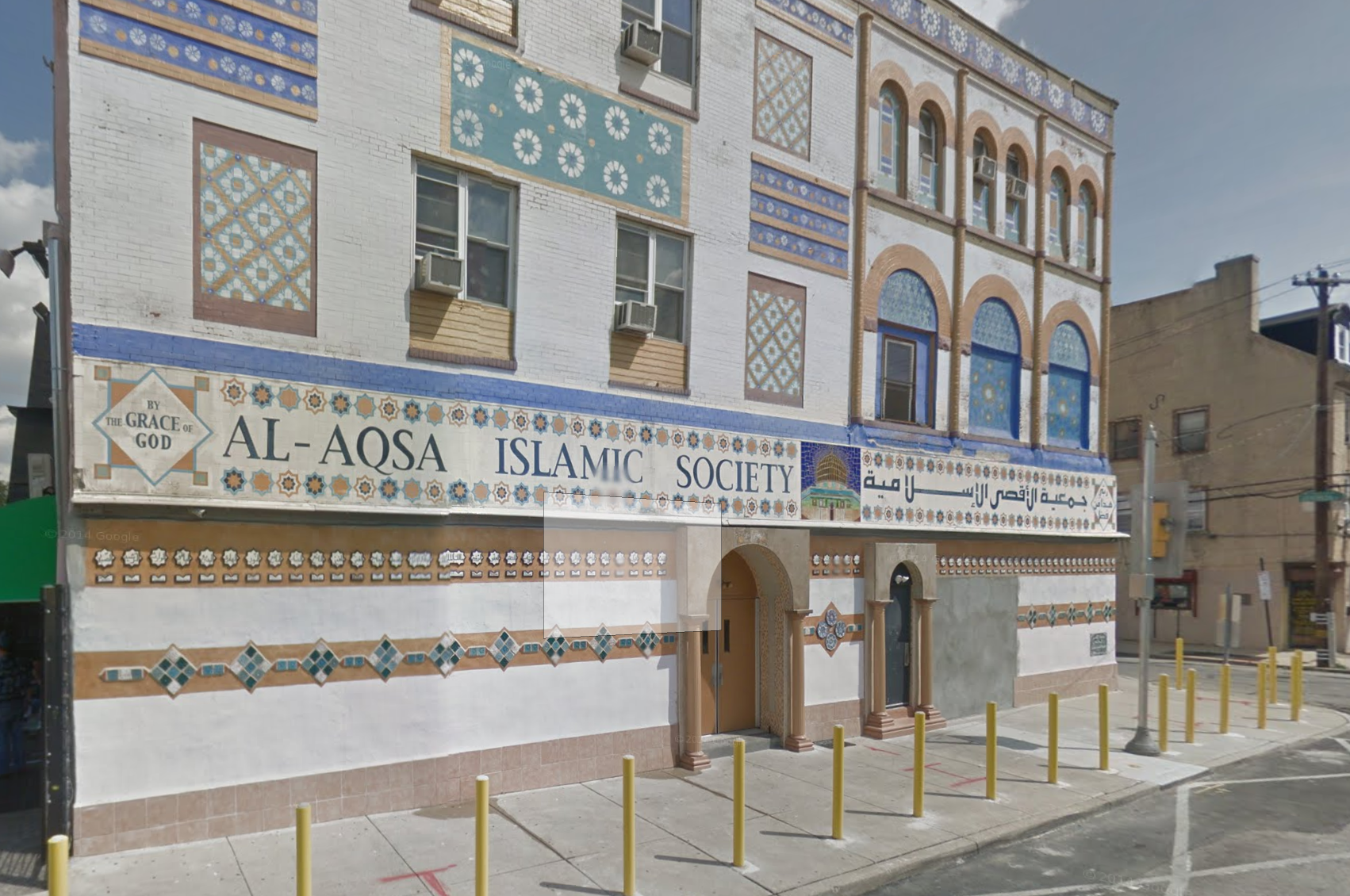 North Philadelphia Mosque becomes victim to possible hate crime.