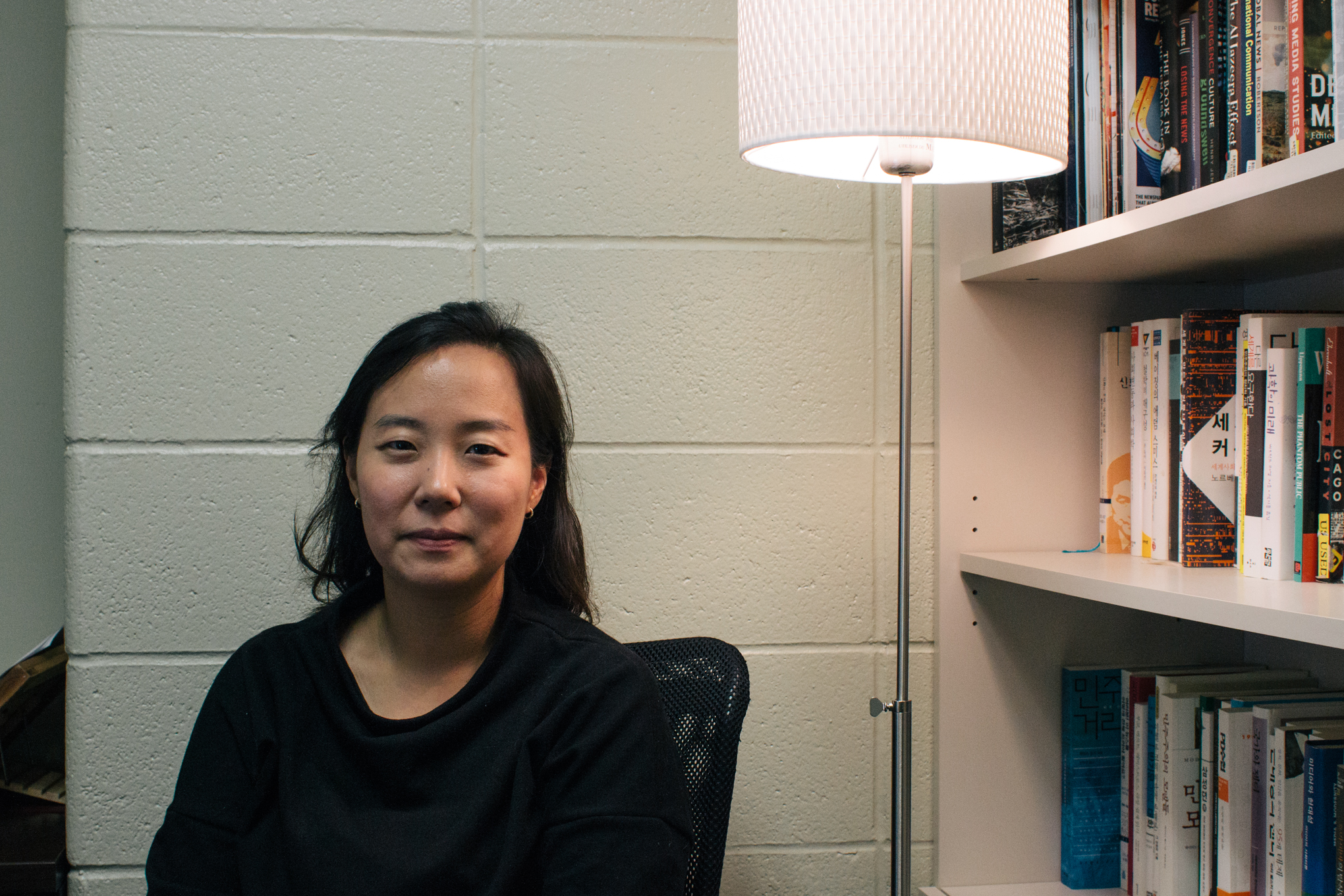 Professor Soomin Seo