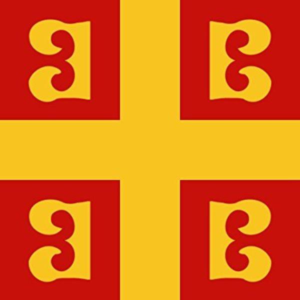 byzantinebop