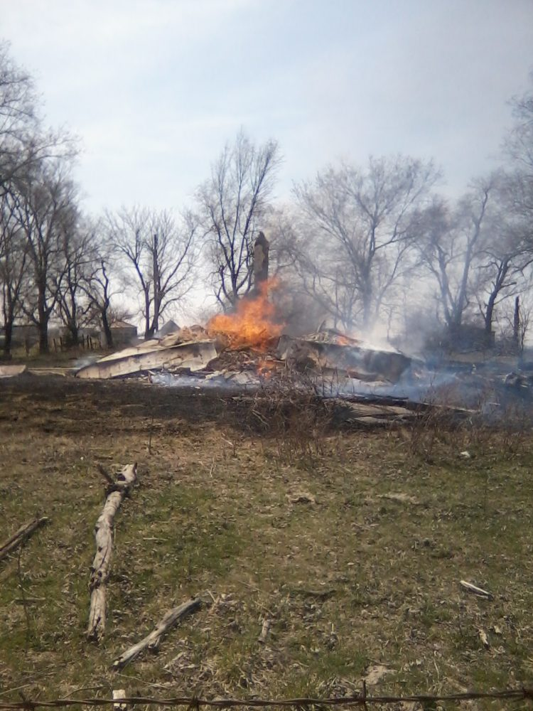 Carroll Co. Fire