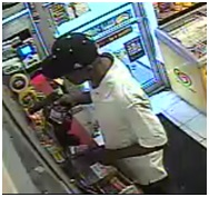 Police seeking information in attempted armed robbery