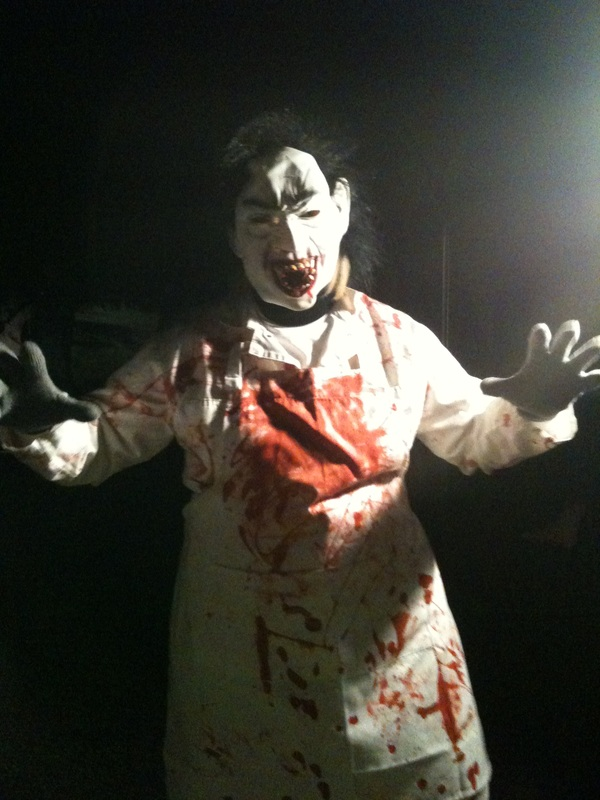 Waverly Haunted Hayride