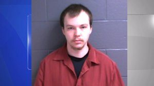 James Brisbin Photo Courtesy: Callaway County Jail