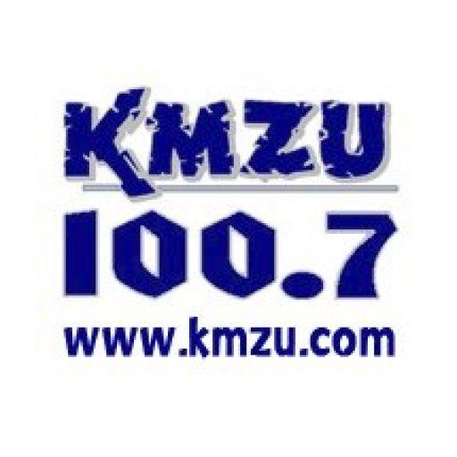 2017 KMZU Basketball Dream Team interviews: Boys
