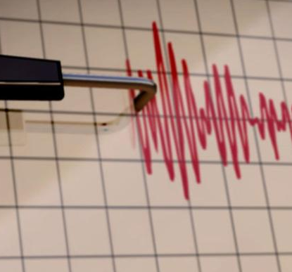 Earthquake in St. Joseph causes tremors