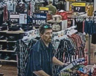 Richmond police seek public help with ID of person