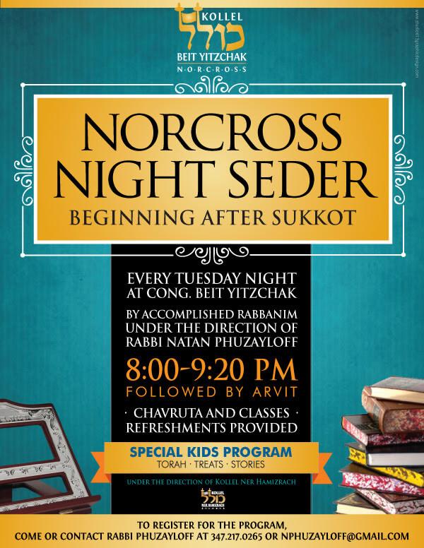 norcross flyer