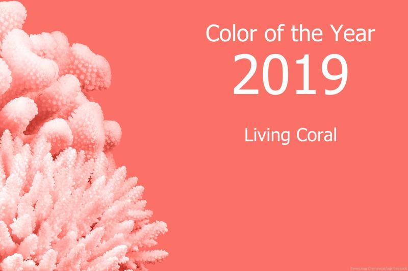 Pantone Living Coral Trendfarbe 2019.