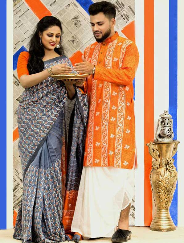 Block Printed Designer Couple Set