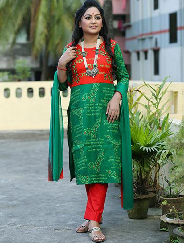 Block Printed Designer Salwar Kameez