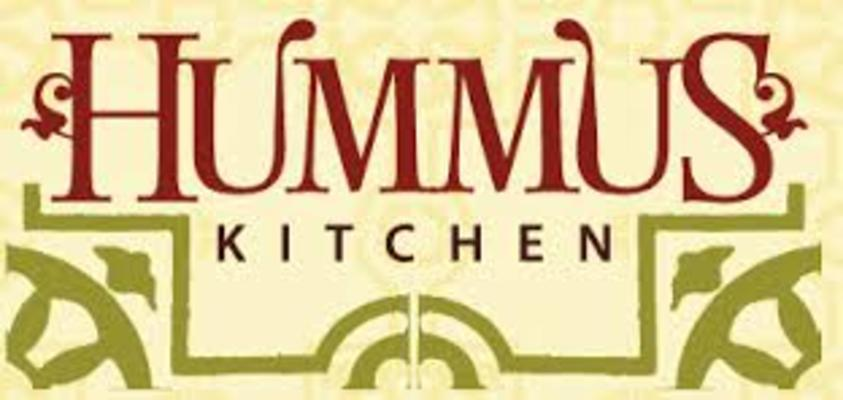 Hummus Kitchen photo