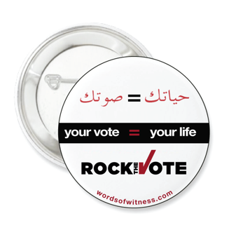 PLEDGE $25 OR MORE and receive a bumper sticker and button!