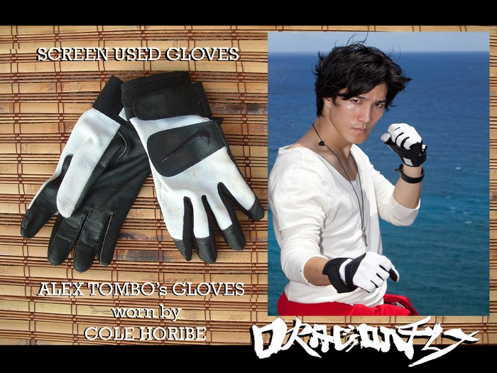 Gloves: screen used by Cole Horibe.  Comes with dried sweat, dirt and monster blood.