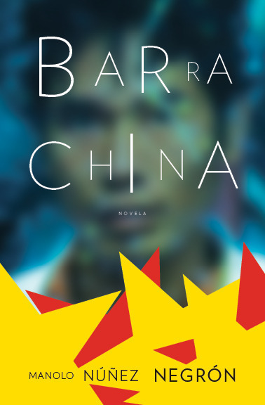 """Barra China"" book design by our poster artist Samuel Medina"