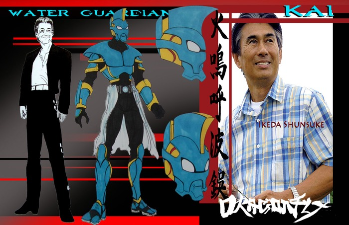 "Ikeda Shunsuke, better know for his role as ""Ichiro"" on the Kikaida 01 series.  Ikeda was very excited to be a part of this series, he was a childhood hero of mine.  His interest alone, validated my efforts.   We lost Ikdea to cancer two years ago."