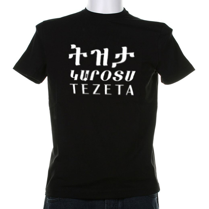 Original Tezeta T-Shirt