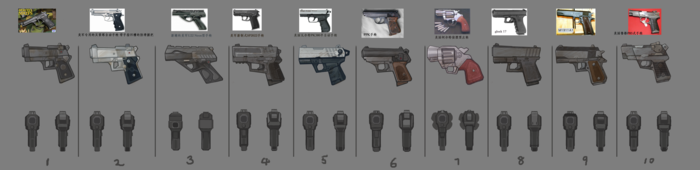 A glimpse of the many handguns you will see in the game.
