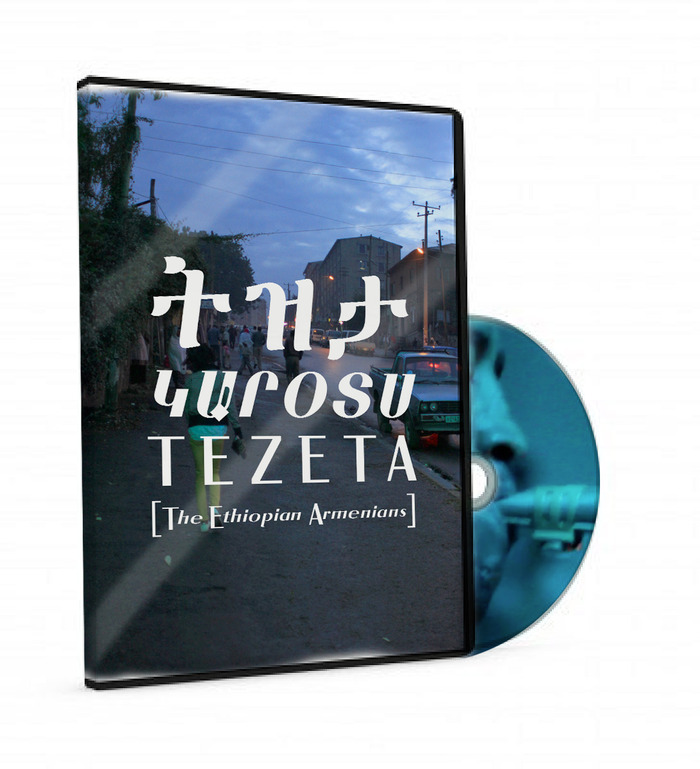 Official TEZETA DVD