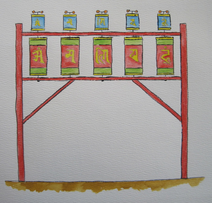"Watercolor painting illustrating one of the wall sections. This image is one of the choices for the ""Art Print"" reward."