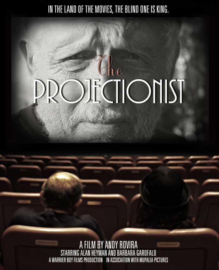 First poster for The Projectionist