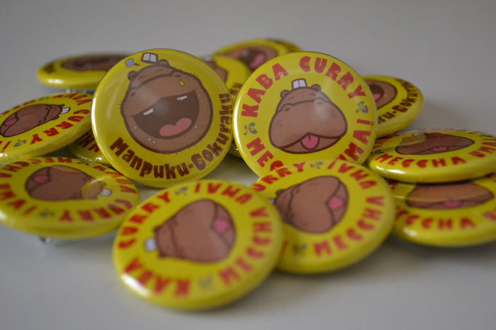 Kaba Curry pins / buttons.
