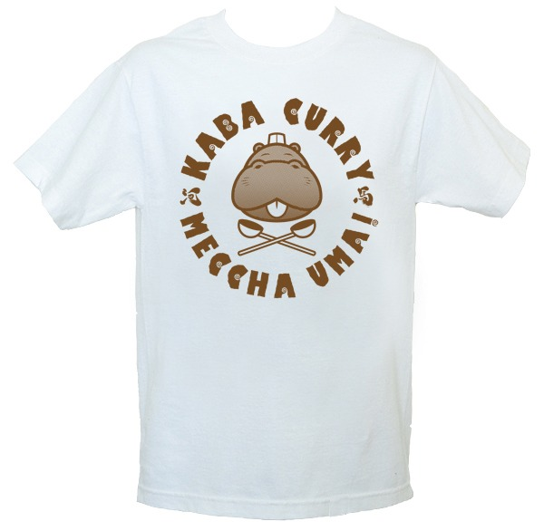 """Mecha Uma!"" Kaba Curry Kabancho X-Ladle t-shirt designed & produced by TNES."