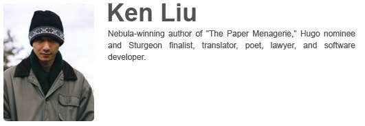 Ken Liu's Website