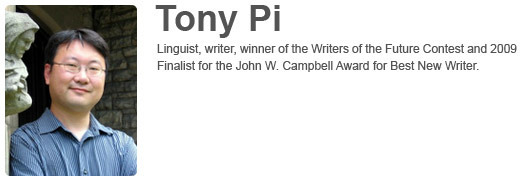 Tony Pi's Website
