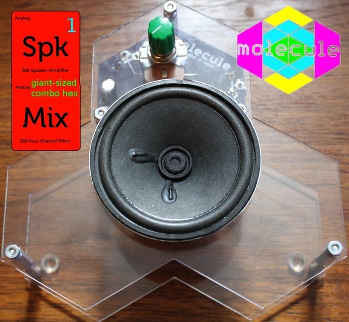 Speaker/Amp/Mixer