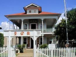 On the Lahaina walking tour, you'll learn about this Buddhist temple's integral role in history.