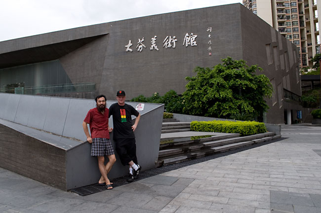 Me and Da Huzi in front of the Da Fen Museum