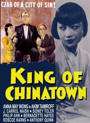 Movie Poster from the King of Chinatown