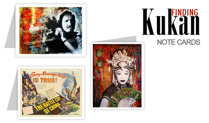 Collectible Note Cards featuring art by Michelle Scott and the original KUKAN poster (courtesy of the Hollywood Chinese Collection, www.DeepFocusProductions.com) for $50 pledge