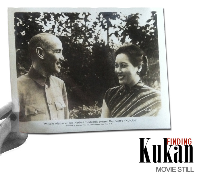 Original KUKAN Movie Still of Chiang Kai-Shek and Madame Chiang Kai-Shek for $250 pledge