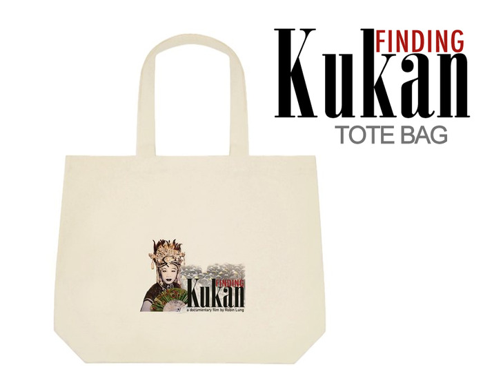 FINDING KUKAN Tote Bag for $300 pledge
