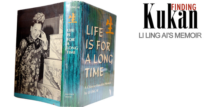 First edition signed copy of Li Ling Ai's memoir about her childhood in Hawaii for $500 pledge
