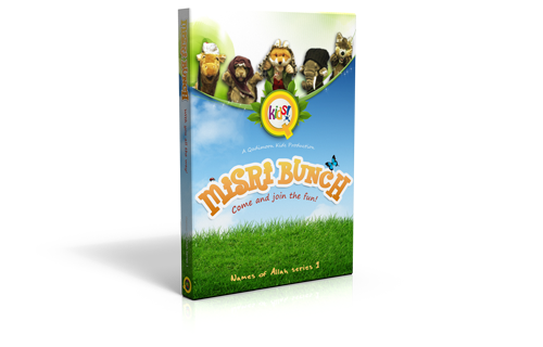 Misri Bunch: Series 1 The names of Allah DVD