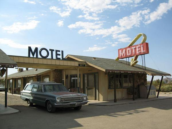 No-Tell Motel