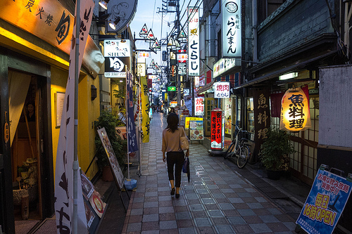 Nakano at night