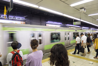 Boarding the Yamanote Line