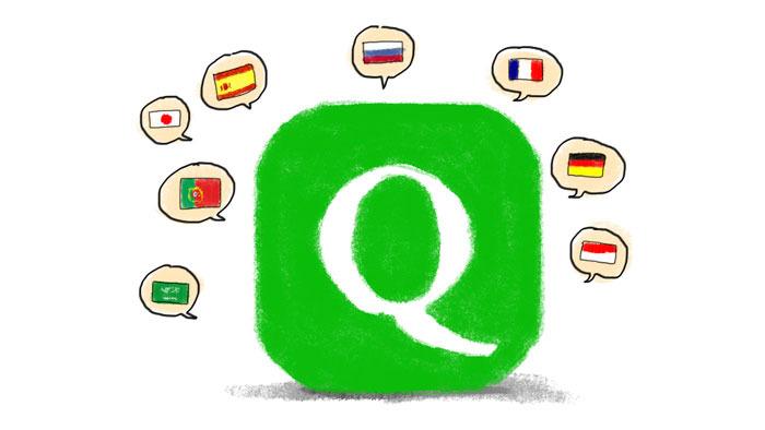 Help us take Qwanz global.