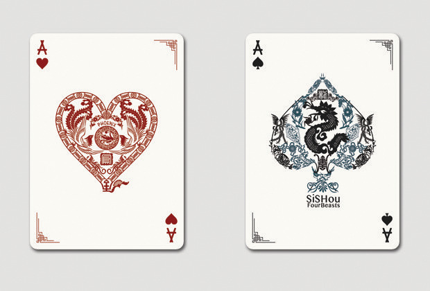 Mock up of Ace of Hearts & Ace of Spades
