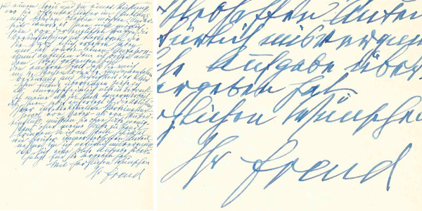 1937 • Letter from Sigmund Freud to Eva Rosenfeld