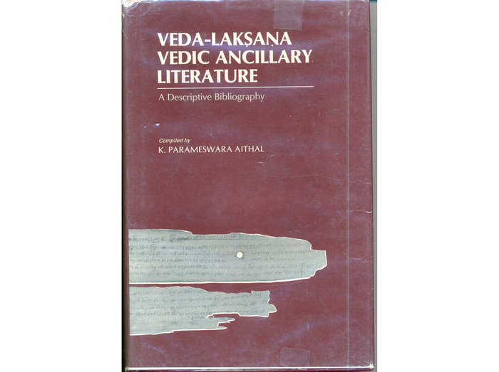 Descriptive Bibliography of over 1600 Shiksha-related books and manuscripts
