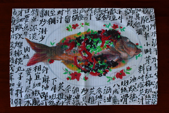 Li Jin Fish Kitchen Towel (Photo copyright ©2012 Britta Erickson)