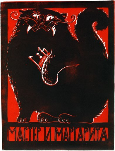 """Illustration for Mikhail Bulgakov's """"The Master and Margarita"""" (Bettina Egger)"""