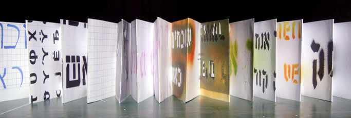 Stencil accordion book