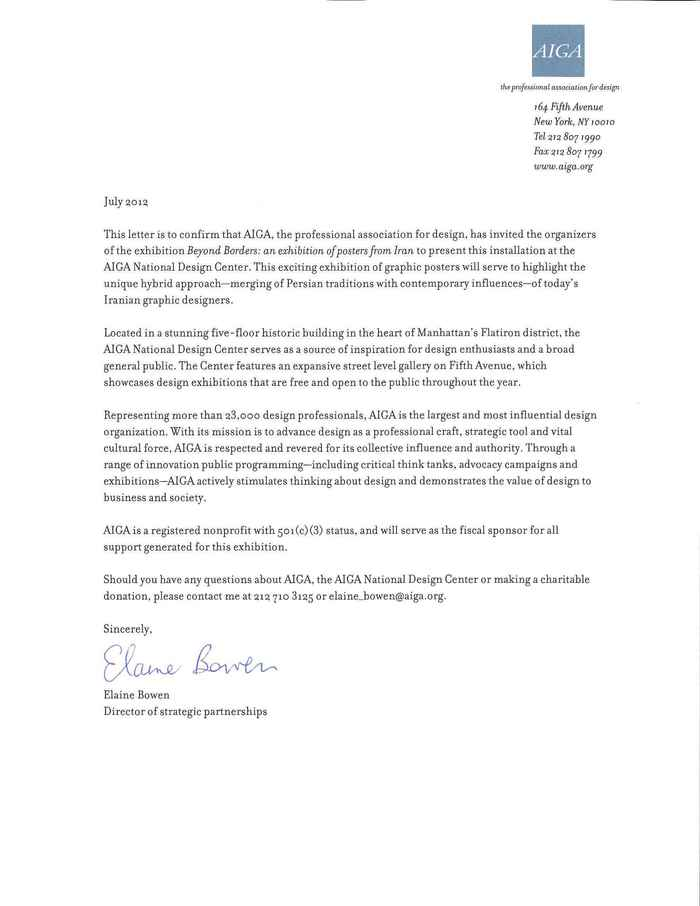 AIGA agreement letter